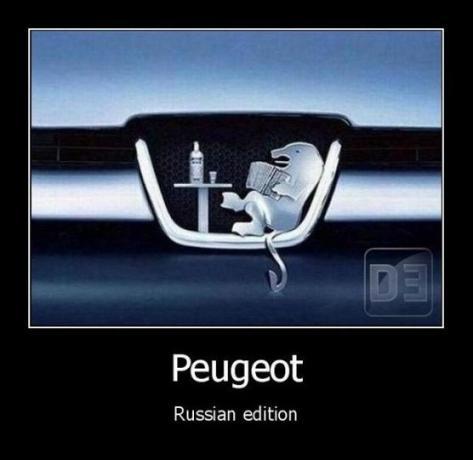 peugeot edite ruseasca